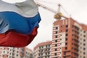 Прцесс секьюретизации в России