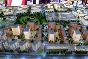 новости сектора недвижимости Москвы сегодня