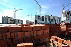 Новости строительного рынка
