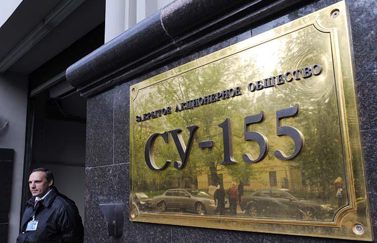 СУ-155 (табличка)