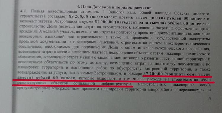 ДДУ Путилково