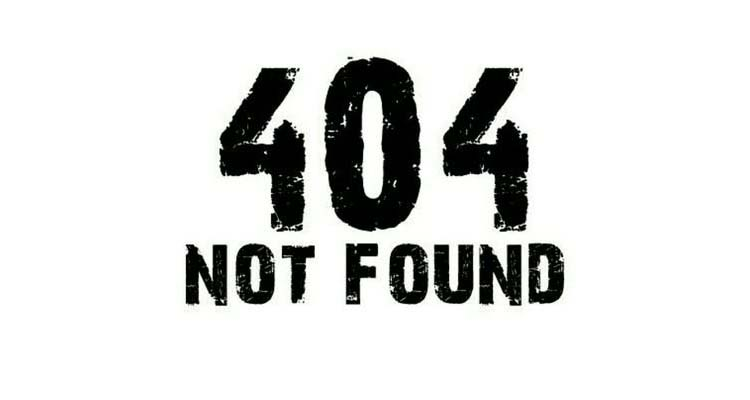 Потерян и не найден