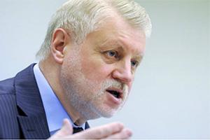 Сергей Миронов поможет с проблемным жк