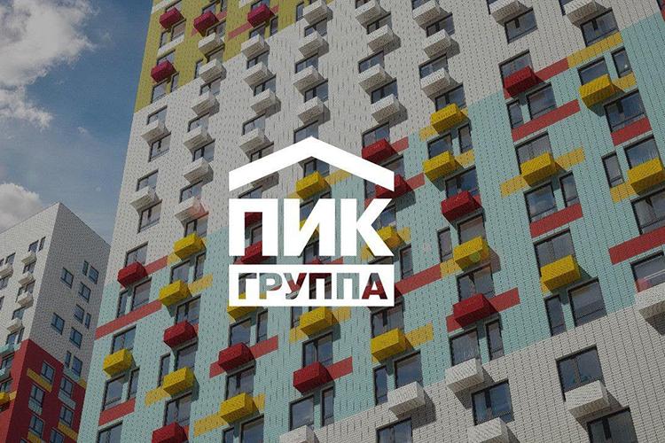 """ГК """"ПИК"""" (логотип)"""