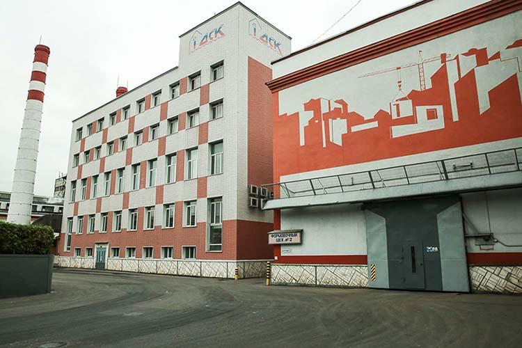 ДСК-1 - здание